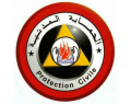 protection-civile-en-algerie.jpg